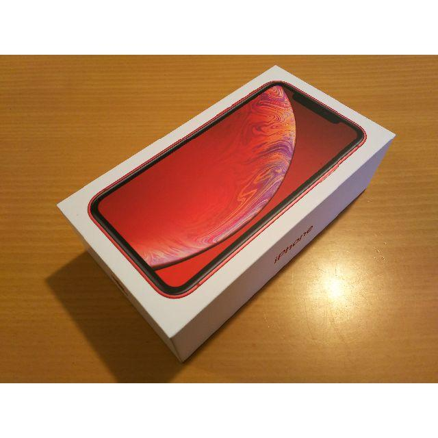 Apple(アップル)の【新品未使用】 iPhone XR 64GB レッド SIMフリー スマホ/家電/カメラのスマートフォン/携帯電話(スマートフォン本体)の商品写真