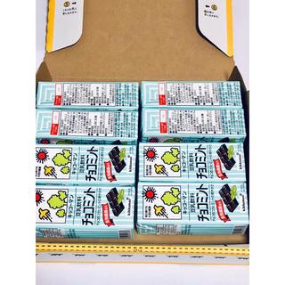 キッコーマン(キッコーマン)のキッコーマン 豆乳飲料チョコミント味 200ml×8本入り(その他)
