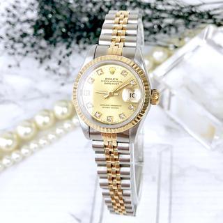 【仕上済】ロレックス デイトジャスト 10P ダイヤ コンビ レディース 腕時計