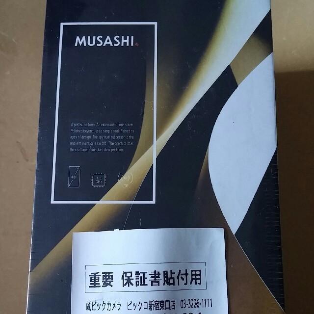 FREETEL MUSASHI FTJ161Aホワイト2つ折りSIMフリースマホ スマホ/家電/カメラのスマートフォン/携帯電話(スマートフォン本体)の商品写真