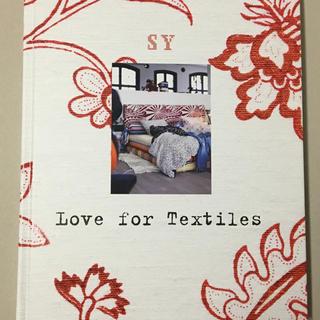 イケア(IKEA)のIKEA インテリア写真集「SY Love for Textiles」★ DIY(その他)