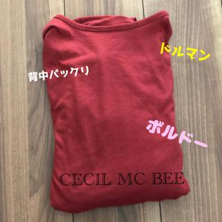 セシルマクビー(CECIL McBEE)の【CECIL】ボルドー 背中開き SEXY JELLY ドレープ トップス(Tシャツ(長袖/七分))
