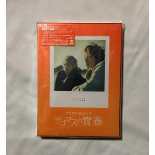 テゴマス(テゴマス)のテゴマスの青春 初回盤 Blu-ray(ミュージック)