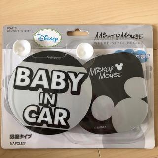 ディズニー(Disney)のディズニー ベビーインカー(車内アクセサリ)