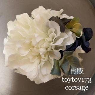 再販❤︎ toytoy173/3 コサージュ 入学式 卒業式 ヘッドドレス(コサージュ/ブローチ)