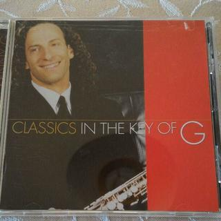 KENNY G Classics in the key of G(ジャズ)