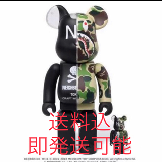 MEDICOM TOY - 国内正規 BAPE × NEIGHBORHOOD BE@RBRICK 400%