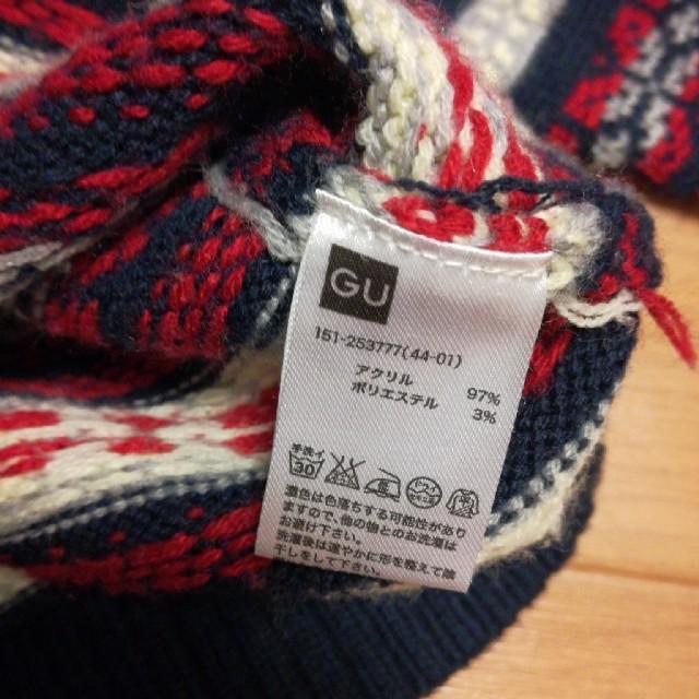 GU(ジーユー)の110cm  gu  セーター ニット 男の子 キッズ/ベビー/マタニティのキッズ服 男の子用(90cm~)(ニット)の商品写真