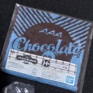 トリプルエー(AAA)のAAA 一番くじ H賞 ハンドタオル(タオル)