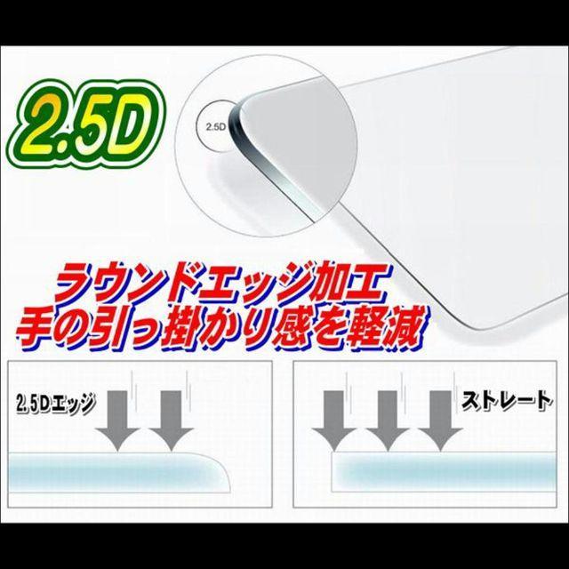 Galaxy Feel SC-04J 強化ガラスフィルム  2枚セット スマホ/家電/カメラのスマホアクセサリー(保護フィルム)の商品写真