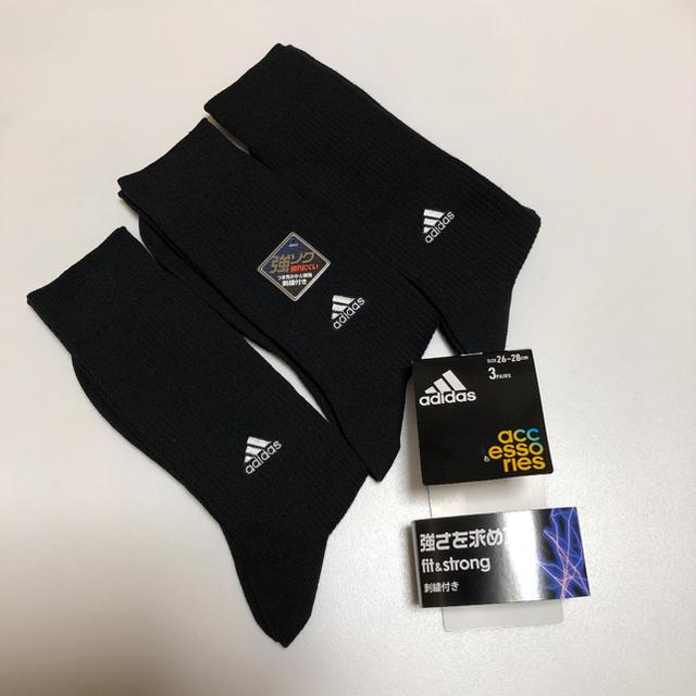 adidas(アディダス)の送無 アディダス ワンポイント刺繍 靴下 ソックス スクールソックス 3足セット メンズのレッグウェア(ソックス)の商品写真