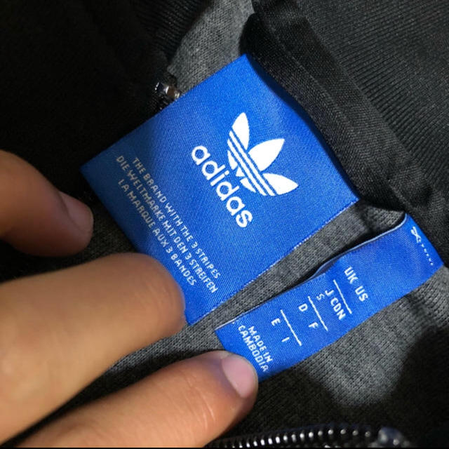 adidas(アディダス)のadidasOriginal トラックトップ 美品 メンズのトップス(ジャージ)の商品写真