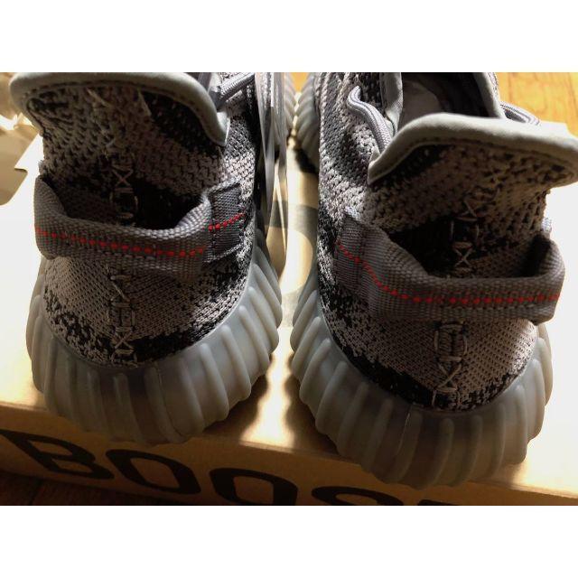 adidas(アディダス)の YEEZY BOOST 350 V2 BELUGA2.0 AH2203 メンズの靴/シューズ(スニーカー)の商品写真