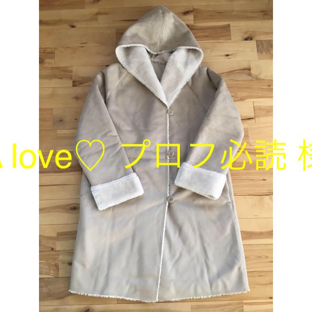 GU(ジーユー)のムートンコート レディースのジャケット/アウター(ムートンコート)の商品写真