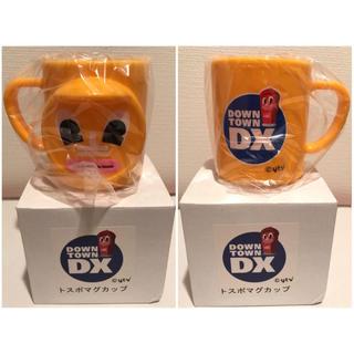 新品 ダウンタウンDX トスポくん マグカップ 黄 1個(お笑い芸人)