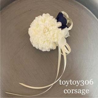 toytoy306 ミニコサージュ ト 小ぶり シンプル 卒業式 上品(コサージュ/ブローチ)