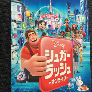 ディズニー(Disney)のCOHARU様専用シュガーラッシュ 小人 ムビチケ(洋画)