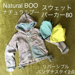 ナチュラルブー(Natural Boo)のNatural BOO スウェットパーカー&バンダナスタイ(トレーナー)