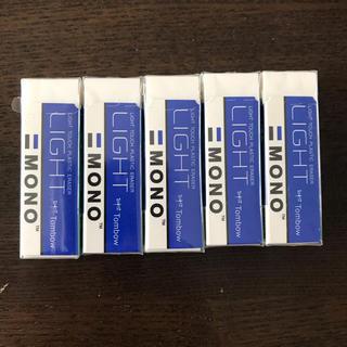 トンボエンピツ(トンボ鉛筆)の消しゴム MONO LIGHT(消しゴム/修正テープ)