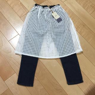 ユニカ(UNICA)のunica レーススカート付き パンツ(パンツ/スパッツ)