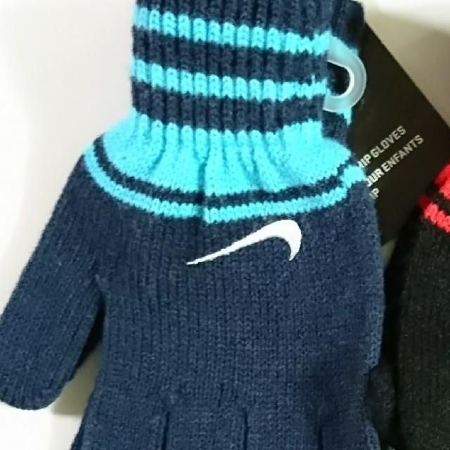 NIKE(ナイキ)のといちゃん様専用 ナイキジュニア手袋ブルー キッズ/ベビー/マタニティのこども用ファッション小物(手袋)の商品写真