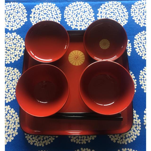 お食い初めセット キッズ/ベビー/マタニティのメモリアル/セレモニー用品(お食い初め用品)の商品写真