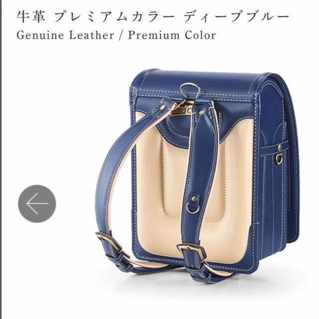 土屋鞄製造所(ツチヤカバンセイゾウジョ)の土屋鞄 ランドセル ディープブルー 新品未使用 キッズ/ベビー/マタニティのこども用バッグ(ランドセル)の商品写真