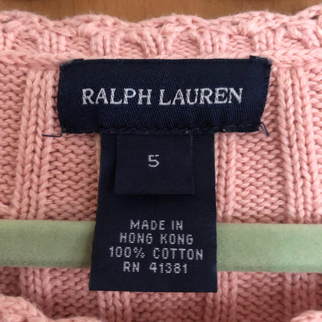 Ralph Lauren(ラルフローレン)の値下げ☆ラルフローレンニット サイズ5 キッズ/ベビー/マタニティのキッズ服 女の子用(90cm~)(ニット)の商品写真