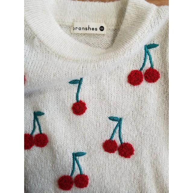Branshes(ブランシェス)のブランシェス さくらんぼ ニット セーター キッズ/ベビー/マタニティのキッズ服 女の子用(90cm~)(ニット)の商品写真