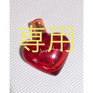 エンジェルハート(Angel Heart)の香水(香水(女性用))