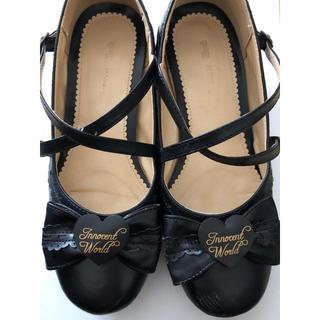 イノセントワールド(Innocent World)の黒靴(ローファー/革靴)
