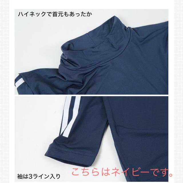 adidas(アディダス)の【アディダスネオ】 メンズ裏起毛スポーツシャツ 速乾保湿《L》SAD-6B①L スポーツ/アウトドアのサッカー/フットサル(ウェア)の商品写真