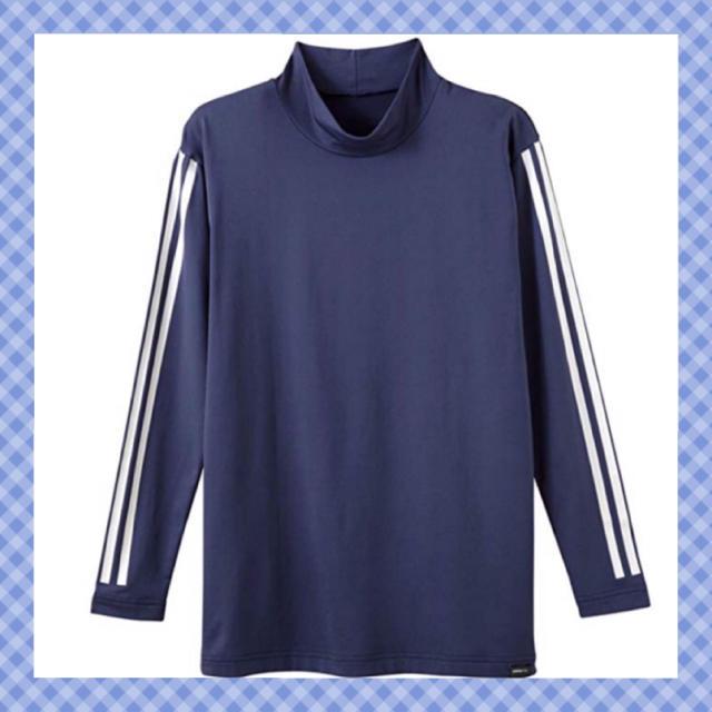 adidas(アディダス)の【アディダスネオ】 メンズ裏起毛スポーツシャツ 速乾保湿《L》SAD-6N メンズのトップス(Tシャツ/カットソー(七分/長袖))の商品写真