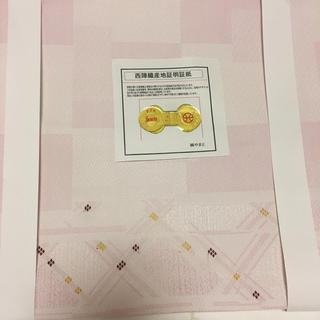 ニシジン(西陣)の西陣織 正絹 名古屋帯(帯)