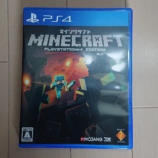 プレイステーション4(PlayStation4)のPS4 マインクラフト(家庭用ゲームソフト)