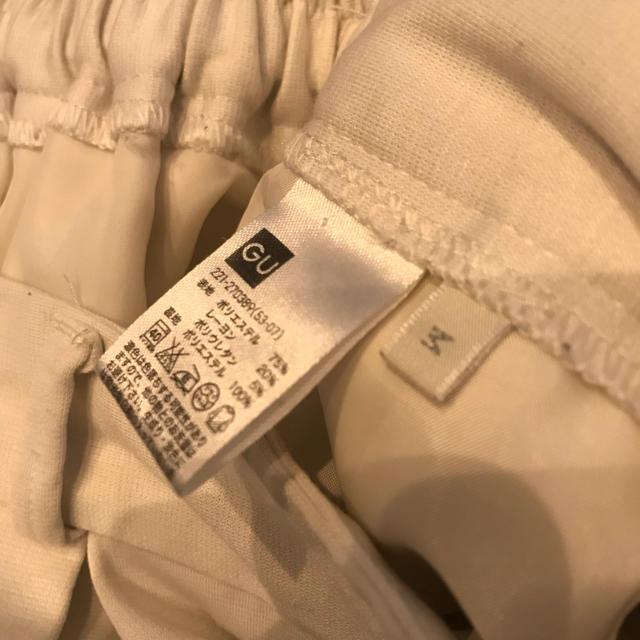 GU(ジーユー)のGU 白のワイドパンツ レディースのパンツ(カジュアルパンツ)の商品写真