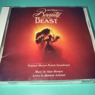 ディズニー(Disney)のBeauty and the BEAST ~美女と野獣 アニメ サントラ~(映画音楽)
