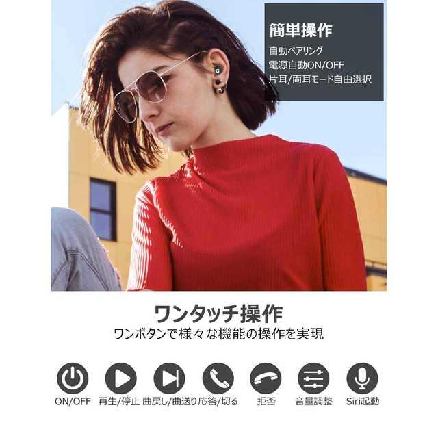 【進化版 IPX7完全防水 Bluetooth 5.0 】イヤホン 完全 スマホ/家電/カメラのオーディオ機器(ヘッドフォン/イヤフォン)の商品写真