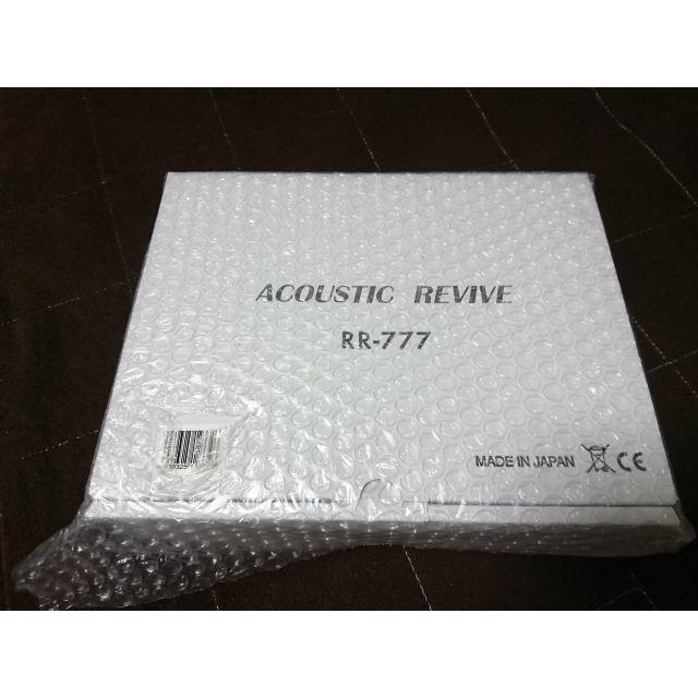 Acoustic Revive RR-777 超低周波発生装置 スマホ/家電/カメラのオーディオ機器(その他)の商品写真