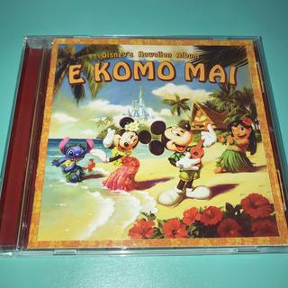 ディズニー(Disney)のE KOMO MAI  Disney's Hawaiian Album(その他)