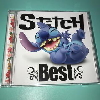 ディズニー(Disney)のStitcH Best ~スティッチ ベスト ~ 歌詞・対訳付き(その他)