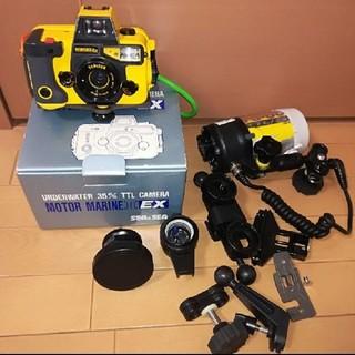 シー(SEA)の水中カメラ MOTOR MARINE Ⅱ EX (sea & sea)(フィルムカメラ)