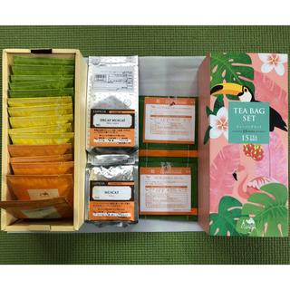 ルピシア(LUPICIA)のルピシア福袋特典&マスカットとおまけ(茶)