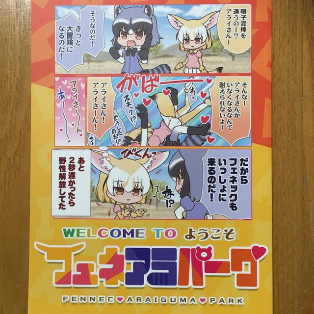 よせ集め本 エンタメ/ホビーの漫画(漫画雑誌)の商品写真