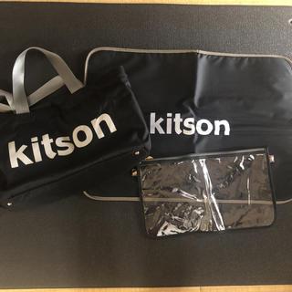 キットソン(KITSON)のkitson マザーズバッグ(マザーズバッグ)