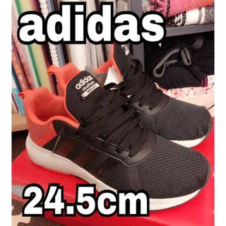 アディダス(adidas)の24.5cmメンズスニーカーadidas(スニーカー)