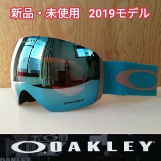 Oakley - 【FLIGHT DECK 最新2019モデル】ゴーグル