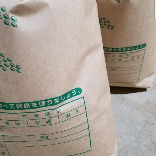新米 ヒノヒカリ 10㎏ 食品/飲料/酒の食品(米/穀物)の商品写真