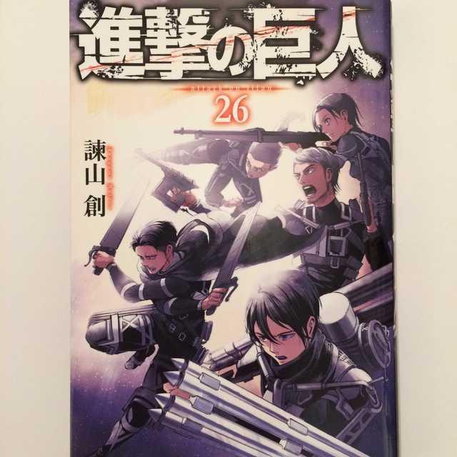 進撃の巨人(1~26巻)セット エンタメ/ホビーの漫画(全巻セット)の商品写真