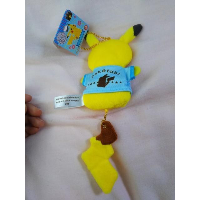 ピカチュウ キーホルダー エンタメ/ホビーのおもちゃ/ぬいぐるみ(キャラクターグッズ)の商品写真